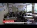 Жителі Кропивницького змушені терпіти холод в будинках хоча за опалення платят