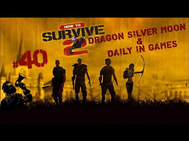 Кооперативное прохождение How to Survive 2 | 40 - Бронированные зомби [Co-op Time]