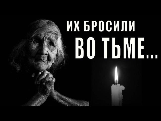 Конец света по-украински или как посылают чиновники. Газета Кожен Спроможен