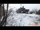 Зачистка промзоны в Дебальцево/Stripping in Debaltsevo