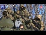 У грозы морей чёрных беретов профессиональный праздник В России День морской пехоты