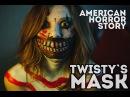 Маска Твисти из Американской Истории Ужасов Twisty mask American horror story halloween look