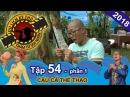Bí quyết câu cá 'câu con nào dính con đó' của các cần thủ | NTTVN #54 | Phần 1 | 110117 🐠