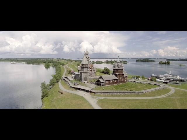 Серебряные острова/Silver Islands - Кижи/Kizhi
