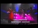 FINLAND NF 2000 - The Reseptors - Flower Child