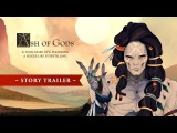 Ash of Gods - Story Trailer (Chinese)