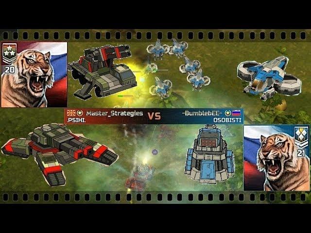 Art of war 3 Master Strategies 20 rank vs BumblebEE Arm наказываем понтореза 🙂🙂🙂