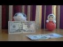 Монеты продавать, валюту (USD, EUR) покупать (держать).