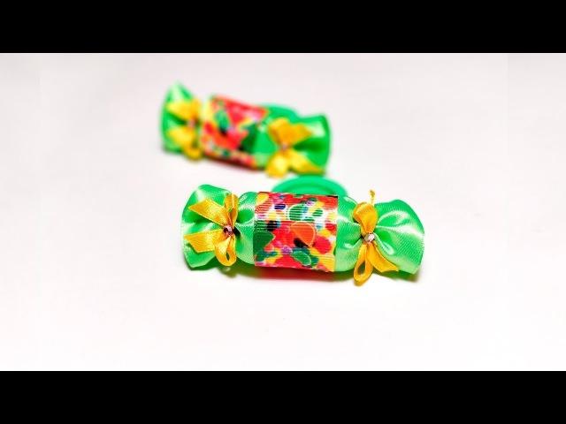 Резинка конфета для волос из атласной и репсовой ленты МК