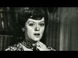 Главные фильмы Алисы Фрейндлих