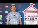 О политической ситуации в Сибири 17 века взаимоотношения русских и инородцев