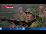 Первый канал. ВКалининграде представили трехмерную панораму ссобытиями апре ...