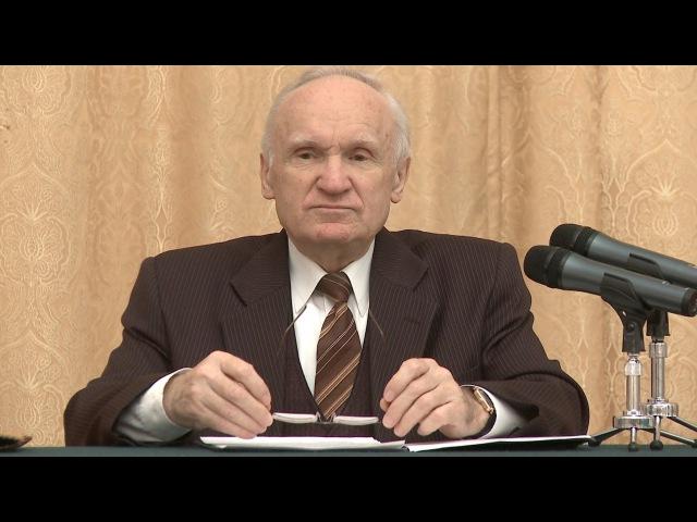 Родовой грех (МДА, 2012.03.09) — Осипов А.И.