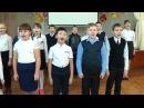 Битва хоров (четвёртые классы)