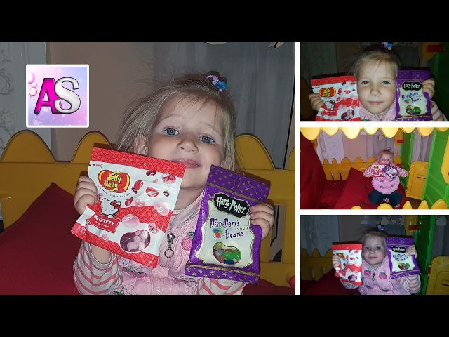 Бин Бузлд конфеты Бобы Гарри Поттера. Конкурс. Разыгрываем конфеты Jelly Belly Hello Kitty