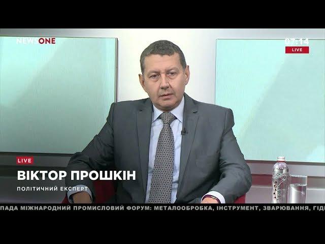 Прошкин: мы можем не дождаться результата по делу Майдана – все следы заметаются 21.11.17