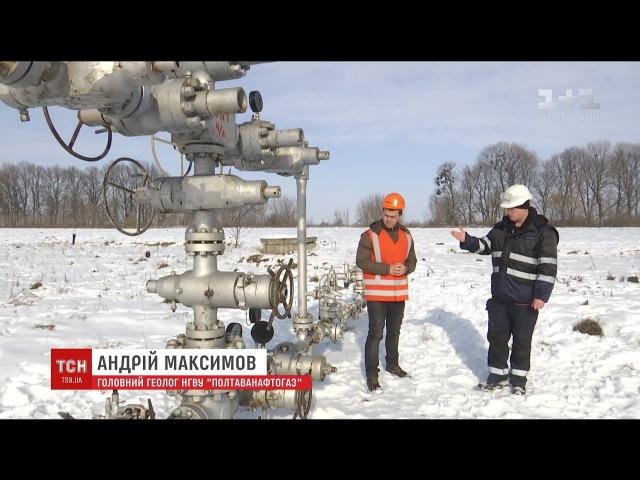 Долю газового родовища на Полтавщині вирішують у судах