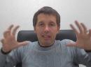 СуперПохудение с Кондрашовым и Командой. Как избежать наказания за убийство
