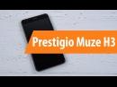 Распаковка Prestigio Muze H3 / Unboxing Prestigio Muze H3