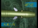The GRAN Guided Weapon System for 120mm Mortars English language