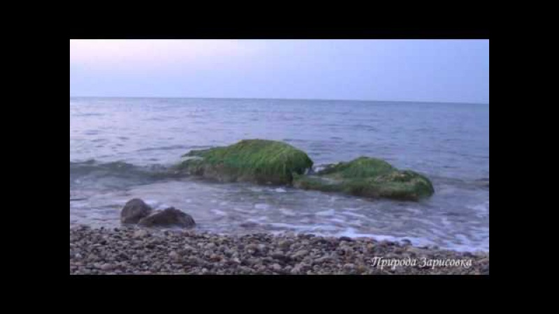Медитация шум моря