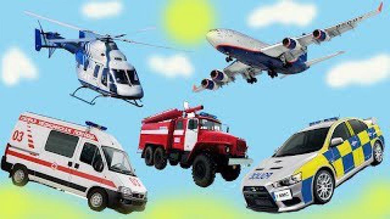 Транспорт повітряний, міський, залізничний, спецтехніка. Розвиваюче відео для д...