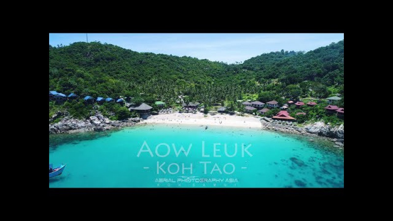 Aow Leuk Bay - Koh Tao Drone Video