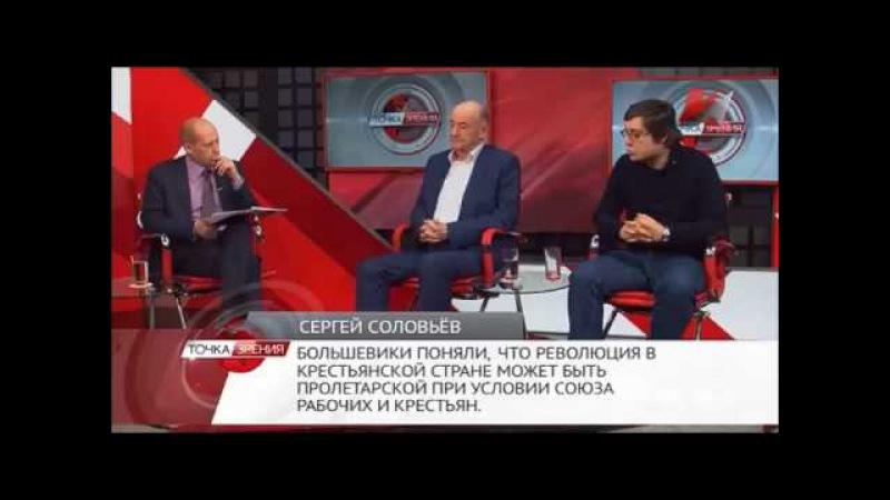 Сергей Соловьев: Социализм или варварство