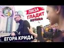 A Liza ШОК МЕНЯ УКУСИЛИ на премии Муз ТВ