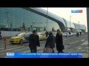 Вести-Москва • ФАС грозит аэропортам штрафами: не все такси допускают на выгодные места