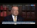 Новости на Россия 24 Отравление Скрипаля Великобритания не хочет сотрудничать и не предоставляет доказательств