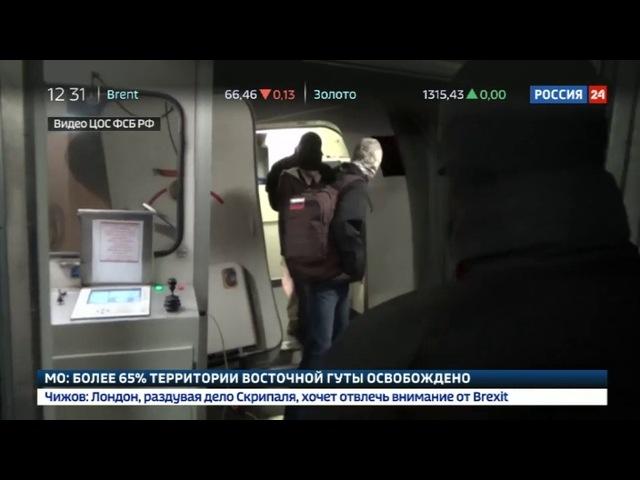 Новости на Россия 24 Афганистан передал России вербовщика террористов