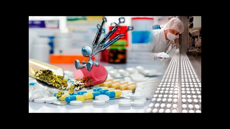 Аптечный сговор   Pharmacy collusion   Pravda GlazaRezhet