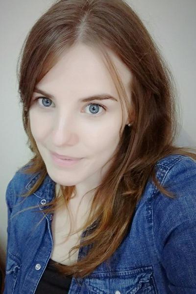 Лена Елисеева