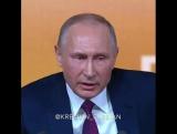 Владимир Путин ответил Собчак на вопрос о конкуренции на выборах.