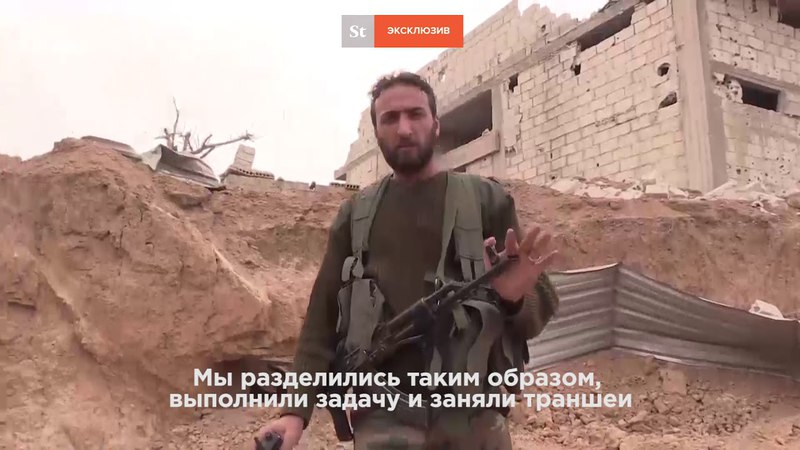 Сирийский батальон «Щит Родины» показал видео вырытых боевиками траншей для танков