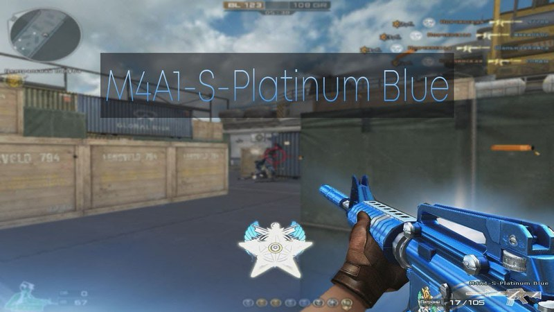 We Are [M4A1-S-Platinum Blue]