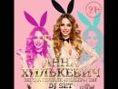 18 Ноября Анна Хилькевич Gatsby Bar