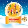 Winter Forro Festival - 19-21 января