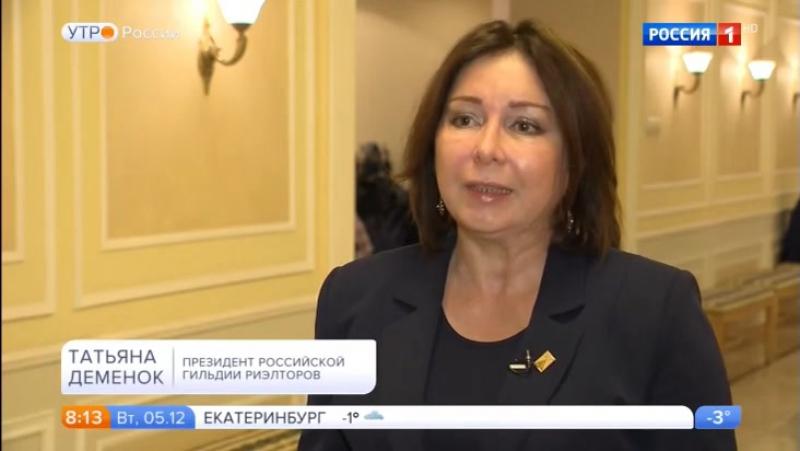 Черные риэлторы Телеканал Россия 1