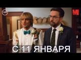 Дублированный трейлер фильма «Кто наш папа, чувак?»
