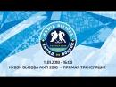 LIVE! Прямая трансляция матча за Кубок Вызова 2018. Запад - Восток (11.01 – 16:00)