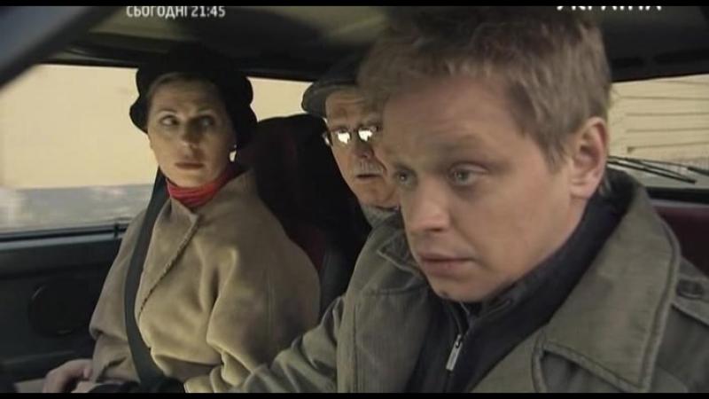 Дорожный патруль 11 сезон 2 серия