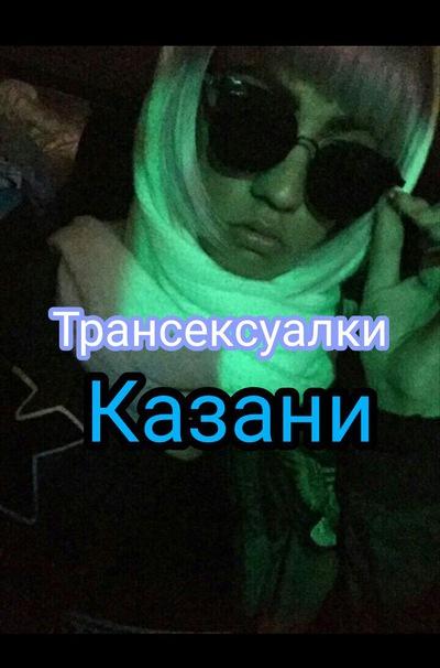 vk-fisting-kazan-ochko-i-pizda-foto-krupniy-plan