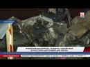 Предварительная версия страшной аварии на трассе Симферополь Керчь водитель легковушки не рассчитал дистанцию для обгона В с