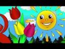 Поздравляем с 8 Марта! мультфильм поздравление видео открытка 3