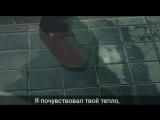 Ninety One - Умытапа (Рус.сап.)