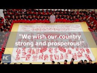 Гигантская вырезка из бумаги к 19-му съезду КПК