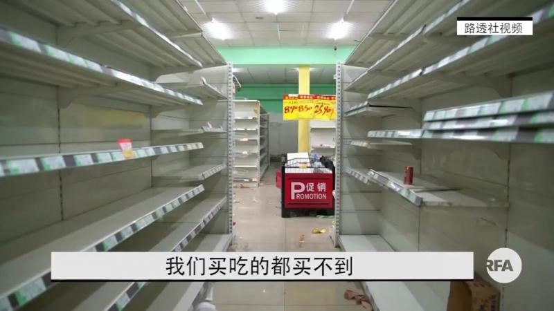 """北京 低端人口"""": 我们也是中国人,为什么要这么对待我们?"""" YouTube"""