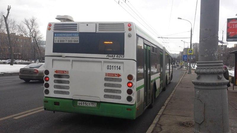 Поездка на автобусе ЛиАЗ-6213.21 № 031114 Маршрут № 763 Москва